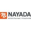 ООО NAYADA — Мебельные решения Москва