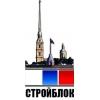 ООО Стройблок Санкт-Петербург