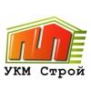 ООО УКМ Строй Екатеринбург