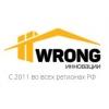 ООО WRONG Инновации