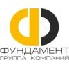 ЗАО Группа Компаний Фундамент Москва