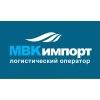 ООО МВК импорт