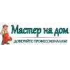 ИП Аветикян