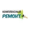 ООО Строй Стандарт 56