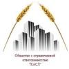 """ООО """"КАСЛ"""""""