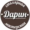"""ООО Столярная мастерская """"Дарин"""""""