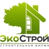 ООО ЭкоСтрой