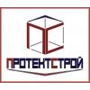 ООО ПротектСтрой