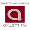 """ООО """"АКЦЕПТ ПД"""" Челябинск"""