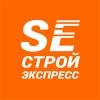 Строй Экспресс Москва