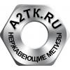 ООО A2TK