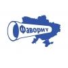 ООО Трубная Компания Украина
