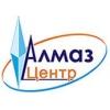 ООО Алмаз-Центр Москва