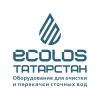 ООО Эколос-Татарстан