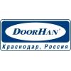 ООО DoorHan-Краснодар Краснодар