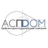 АСП ДОМ, строительная компания