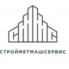 ООО Стройметмашсервис