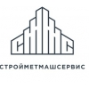 ООО Стройметмашсервис Москва