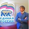 ООО Боярцева Анастасия Сергеевна