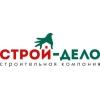 ООО Строй-Дело