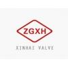ООО China Xinhai Valve Manufacturer Company Китай