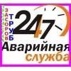 ООО ВИДПРОФСЕРВИС Ростов-на-Дону