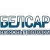 ИП Белсар Москва