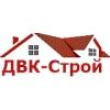 ООО ДВК-Строй Москва
