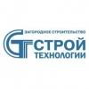 ООО СК СтройТехнологии Санкт-Петербург