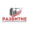 ООО Уборка снега Санкт-Петербург