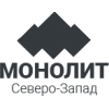 ООО Монолит Северо-Запад