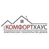 ООО Комфорт Хаус Калининград