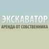 ООО Экскаватор СПБ