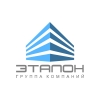 ООО Группа компаний ЭТАЛОН