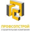 ООО ПрофСопСтрой