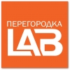 ООО Перегородка LAB