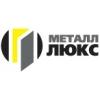 ООО Металл Люкс Москва
