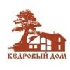 ООО Кедровый дом