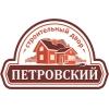Строительный двор «Петровский» Москва
