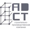 ООО АЛЬТЕРНАТИВНЫЕ СТРОИТЕЛЬНЫЕ ТЕХНОЛОГИИ Великий Новгород