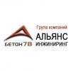 ООО Альянс-Инжиниринг