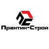 """ООО """"Практик-Строй"""""""