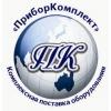 ООО ПриборКомплект