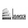 ООО Студия проектирования и дизайна «Колизей»