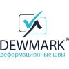 ООО Дьюмарк Новосибирск