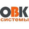 ООО ОВК Системы Москва