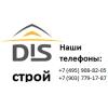 ООО Dis-строй Москва