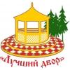 ИП Лучший двор Краснодар
