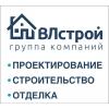 ООО ГК ВЛстрой Тула