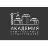 """ООО СК """"Академия Капитального Строительства"""" Калуга"""